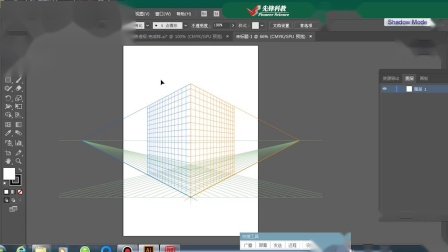 先锋科教-天津平面设计培训-ai2 3D网格贴图