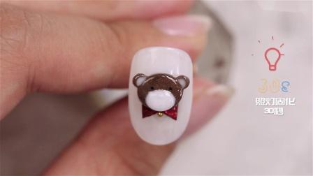 【窝趣美甲】巧克力蝴蝶结小熊