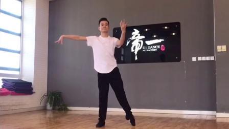 青岛帝一舞蹈崂山区李鹤老师拉丁伦巴基本步教学横移步