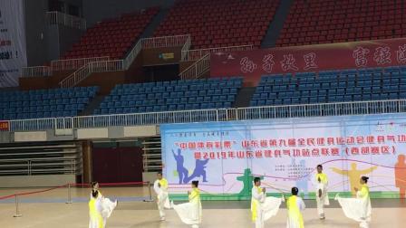 2019年山东省全民健身运动会健身气功比赛济宁市代表队气舞茉莉花开