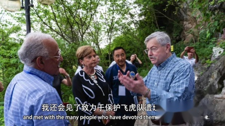大使走四方:布兰斯塔德大使访问美国飞虎队桂林遗址公园