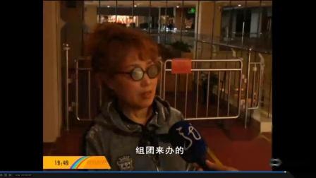龙江县金宝奇峰健身违法罪 新闻夜航曝光