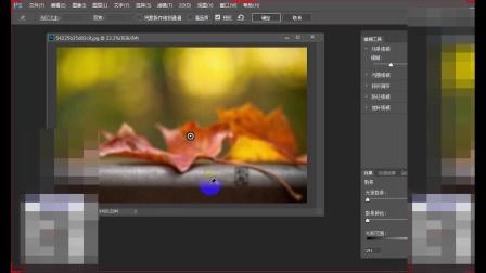 UI设计:虚实结合的场景启动画面