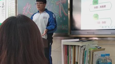 韩宇轩关于梦想的初次演讲