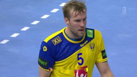 手球比赛 2019世界男子手球锦标赛 卡塔尔vs瑞典