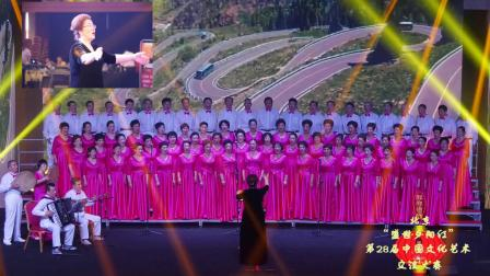 """2.昌吉州老干部晚霞合唱团赴北京参加""""盛典""""演出 大合唱:《天山之巅--博格达》(二)"""