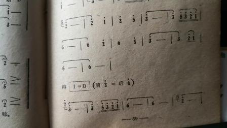 63年版,61一62年电影歌曲选。故事片(红色娘子军)插曲《盅盘舞曲》