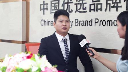 发现品牌栏目组采访厦门快剪新趋势商贸有限公司