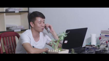 审计局微电影