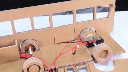 手工牛人用简单的纸板制作出一台电车大巴车(公交车)还带折叠门