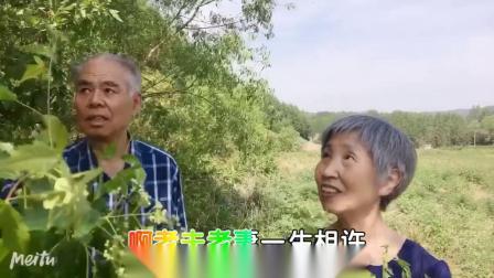 《老夫老妻》耿哥2019.5.25