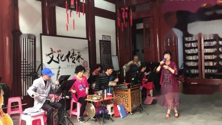 闽剧《双碟扇》选段,黄慧兰演唱,主胡陈德华,司鼓刘嫩妹。