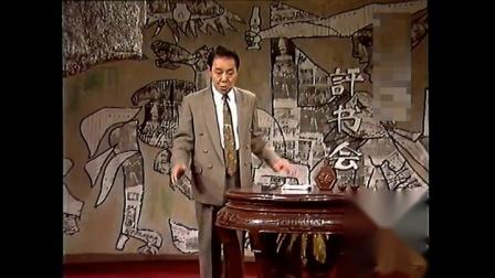 乱世枭雄第200讲 张学良东北易帜 国民政府完成形式统一