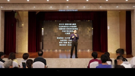 力哥说理财2019北京线下活动(上半场)