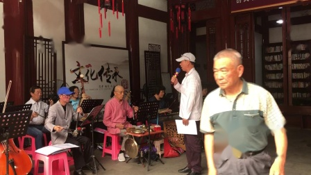 闽剧《想当初》,林寿安演唱,主胡陈德华,司鼓郑术竹。