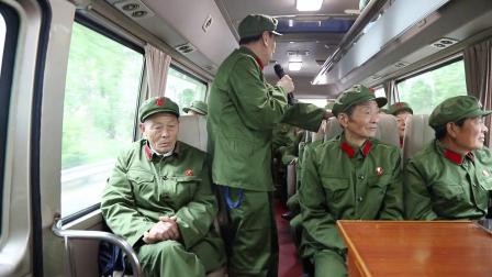 济南军区高炮69师637团老兵红色旅游团