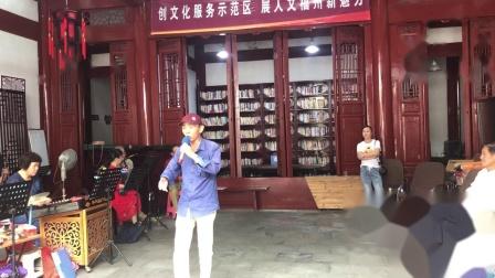闽剧《林则徐哭恩师》,陈乃榕演唱,主胡吴春煊,司鼓郑术竹。