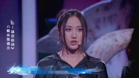《这!就是原创》萧敬腾陈粒王嘉尔郑云龙诠释原创精神,每个人的故事都是美妙的歌曲