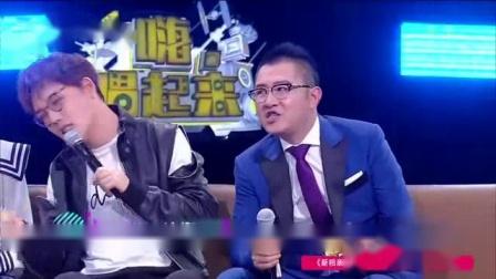 我在李荣浩惊喜现身 经典情歌引全场大合唱截了一段小视频