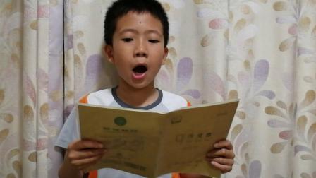 小李老师诵读作文《我和书的故事》