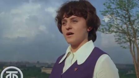 Салют, пионерия! (1972)