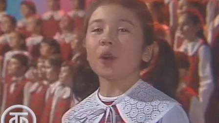 Дружат дети всей земли (1986). Концерт Большого Детского хора