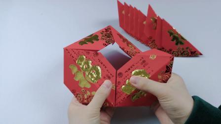 【香香手工】这个红包灯笼好看,做起来又简单,家里的不要的红包有地方用啦