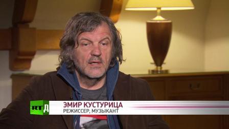Эмир Кустурица. Европа сейчас устроена, как СССР (RTД)