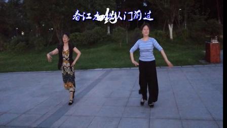 雪冰青春活力广场舞《情歌赛过春江水》演示;双人版