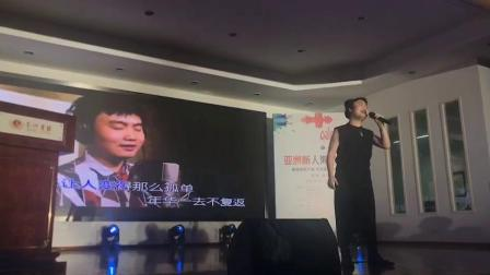 赫拉含青《亚洲音乐盛典》献唱的风采