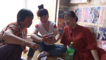 纪录片 探亲2 录像 朱坤 2019-5-25