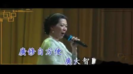 马来西亚伟大女歌佛蔡可荔2019最新佛教原唱单曲《妙法》_检索用:蔡可立