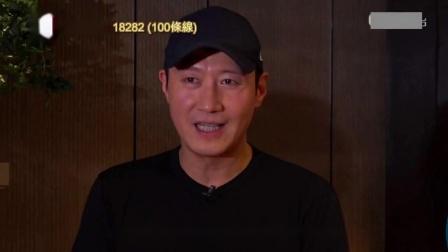20190525《公益金万众同心50年》「越级挑战为公益」 100层楼梯接力赛 黎明Leon Lai
