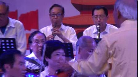 器乐合奏《我和我的祖国》---湖南老干艺术团乐队2019.5.24.