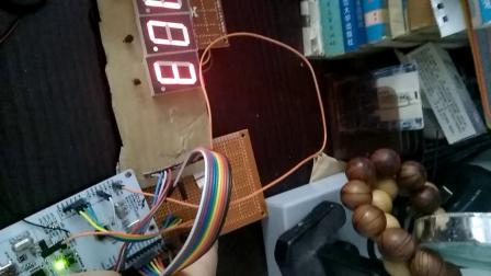 GD32E231C-START 定时器