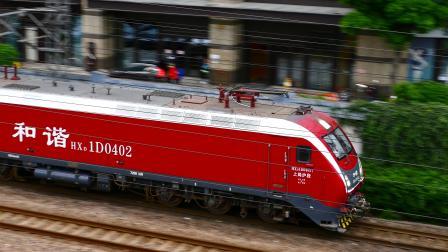 【铁总检】T110次列尾附挂WX25K-998947双层维修车出上海站