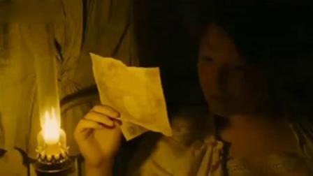 巴黎妓院回忆录 片段