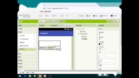 手机软件开发入门02
