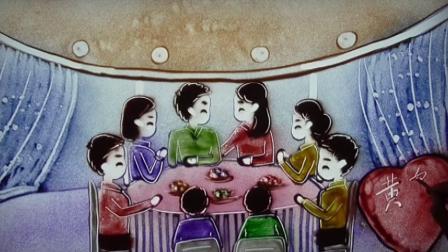 赵龙婚礼-沙画
