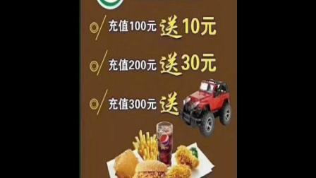 """""""童堡王""""入驻乐诚购物广场.2"""