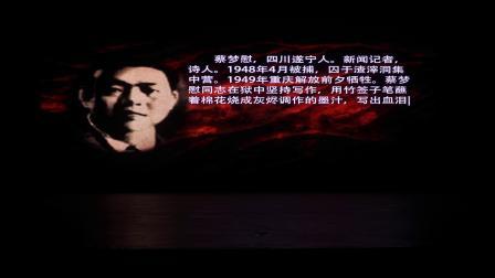 """""""红色记忆•青春宣言""""纪念五四运动100周年 诗文朗诵会"""