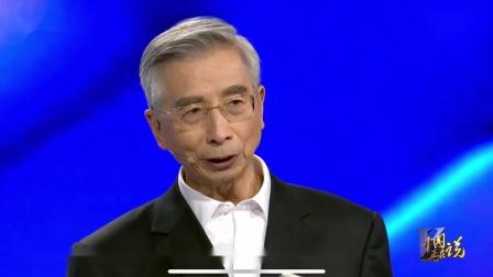 中国正在说
