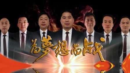 招商加盟 | 湖南成雄海餐饮管理有限公司旗下阿味大虾火锅连锁品牌概述