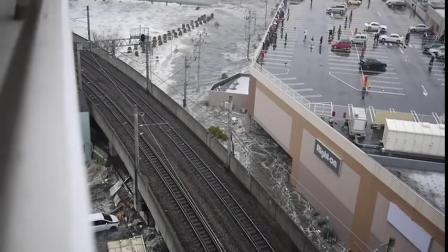2011年3月11日15時54分〜 塩釜港海啸(311日本大地震实录)