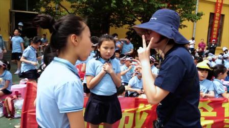 兆麟小学运动会