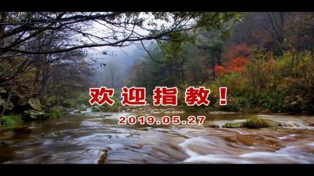 《秋 怨  (曼陀罗)》轮歌电吹管吹奏(F dongxiao 音色)