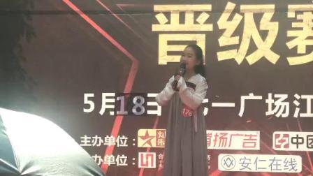 侯汶宜演唱《九儿》侯书林摄影并上传(2019.5.10)。
