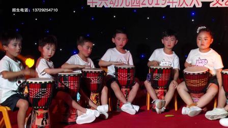 2019523华兴幼儿园8小宝贝