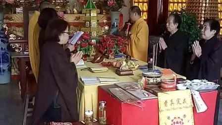 安微省馬鞍山市博望区原大王庙莲华寺!