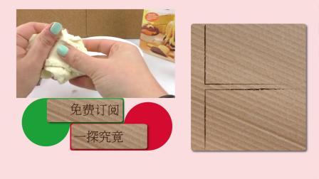DIY 手工制作 创意沐浴液淀粉自制粘土黏黏胶 彩泥软胶果冻胶